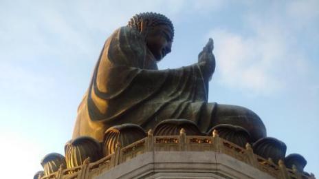 Big Buddha Po Lin Lantau Hong Kong