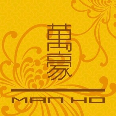 Man Ho Chinese Restaurant logo