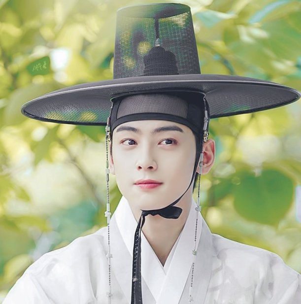 K-drama_Dowon_Rookie_Historian