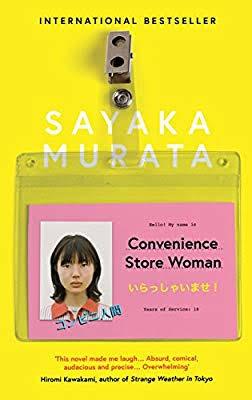 Convenience_Store_Woman_Sayaka_Murata